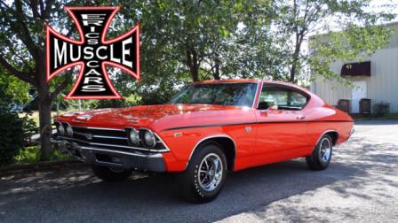 1969 Chevrolet Chevelle | 23006