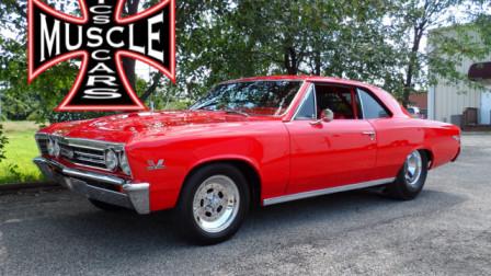 1967 Chevrolet Chevelle | 23010