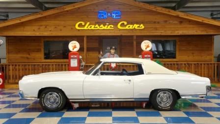 1970 Chevrolet 2 dr Monte Carlo