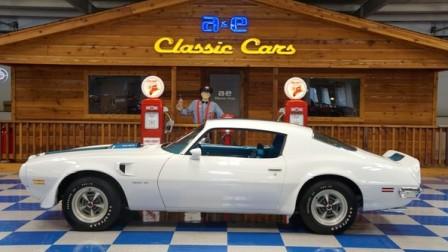 1970 Pontiac Firebird Trans Am – Polar White & Blue