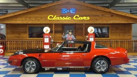 1975 Pontiac Firebird – Deep Black & Cardinal Red