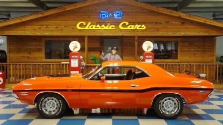 1970 Dodge Challenger R/T – Hemi Orange / Black