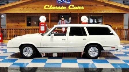 1979 Chevrolet Malibu (Factory Four Speed) Wagon – Polar White