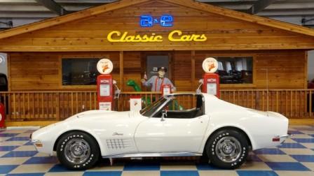 1972 Chevrolet Corvette T-top – Classic White