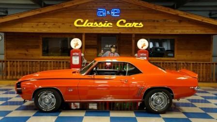 1969 Chevrolet Camaro – Hugger Orange w/ Black Stripe
