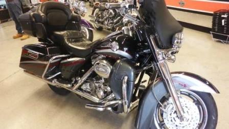 Harley-Davidson CVO Screamin' Eagle Ultra Classic Electra Glide