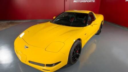 2004 Corvette C5 Z06