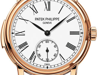 watches featuring patek-philippe gold watch with leather band