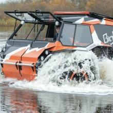 BigBo ATV